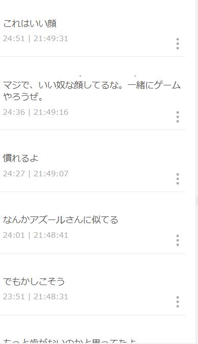 f:id:daychan_jp:20210529055724p:plain