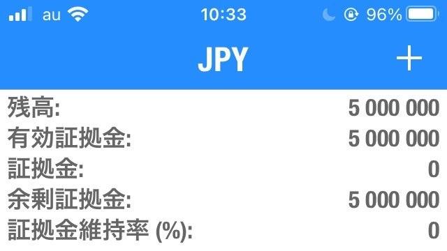 f:id:daychan_jp:20210531105419j:plain
