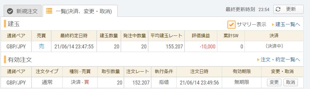 f:id:daychan_jp:20210614235633p:plain