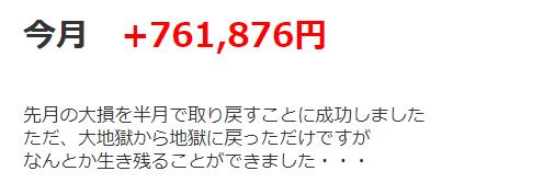 f:id:daychan_jp:20210618005252p:plain