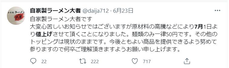 f:id:daychan_jp:20210701010305p:plain
