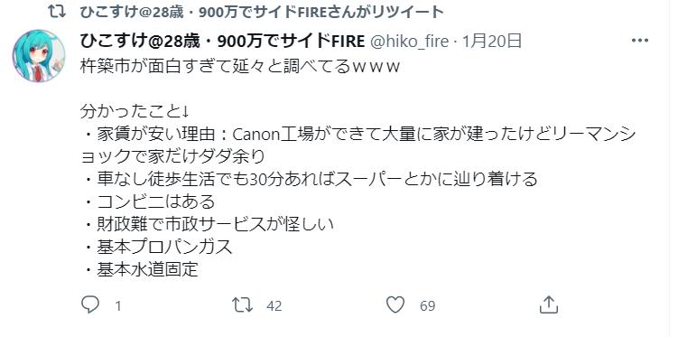 f:id:daychan_jp:20210704164618p:plain