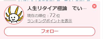 f:id:daychan_jp:20210707160706p:plain