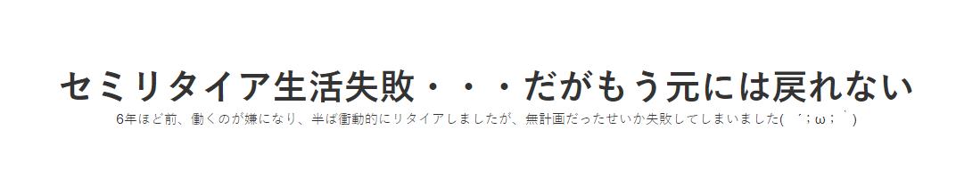 f:id:daychan_jp:20210715225313p:plain