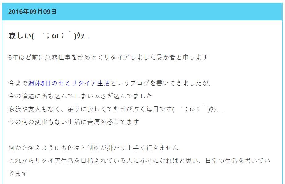 f:id:daychan_jp:20210715225433p:plain