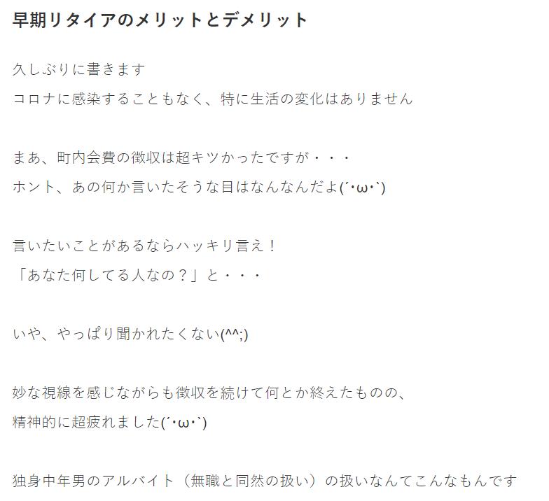 f:id:daychan_jp:20210715230207p:plain