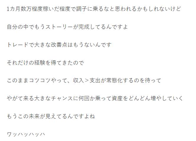 f:id:daychan_jp:20210716105613p:plain