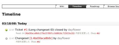 f:id:dayflower:20080318140856p:image