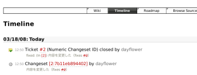 f:id:dayflower:20080318140857p:image
