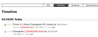 f:id:dayflower:20080318140858p:image