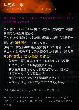 f:id:daylight5610:20200224141626p:plain