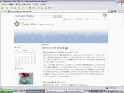 f:id:daymixture02:20051011235403j:image