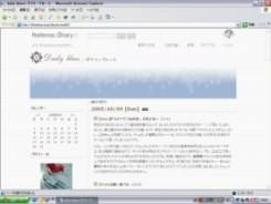 f:id:daymixture02:20051011235551j:image