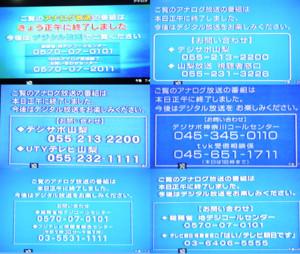 f:id:daymixture02:20110725235628j:image