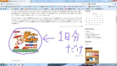 f:id:daymixture02:20120802231409j:image