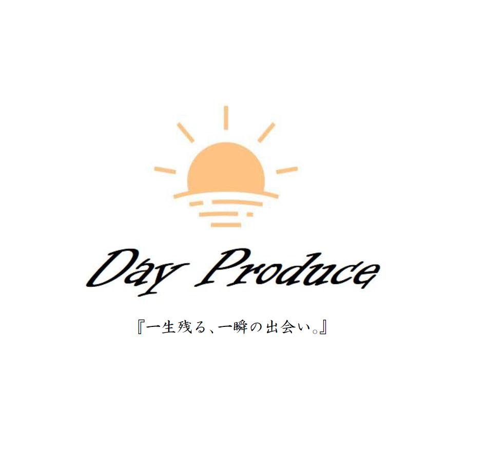 f:id:daypro:20200421111531p:plain