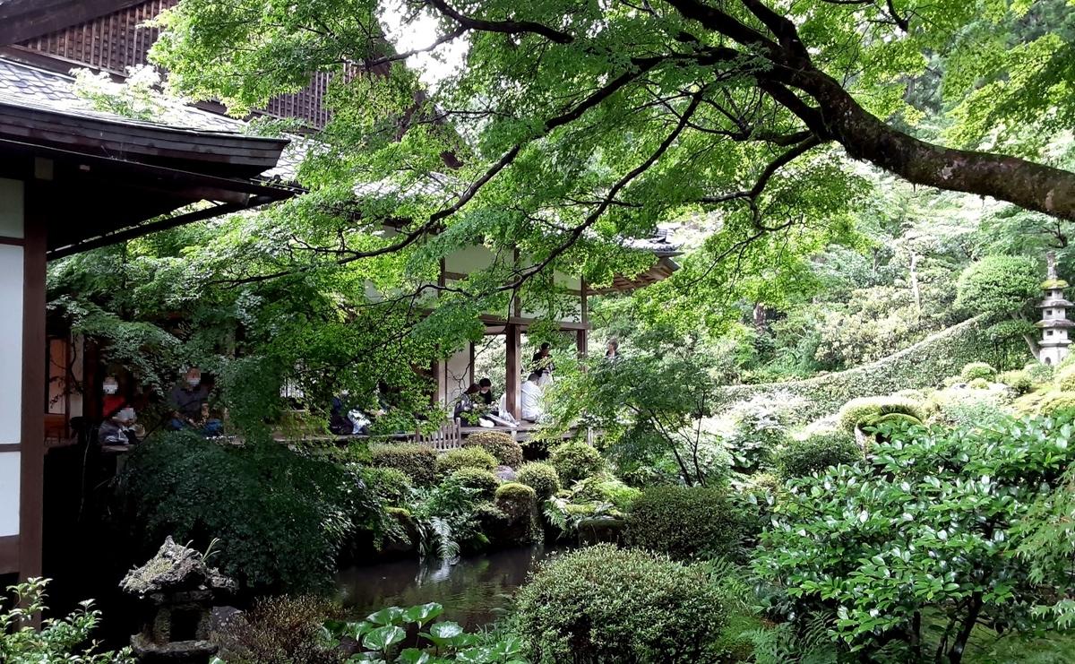 f:id:days-in-kyoto:20210622061251j:plain