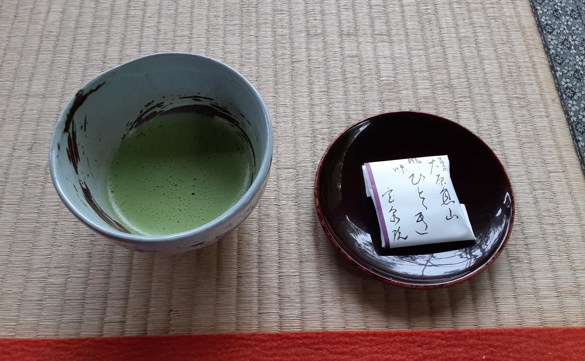 f:id:days-in-kyoto:20210622063324j:plain
