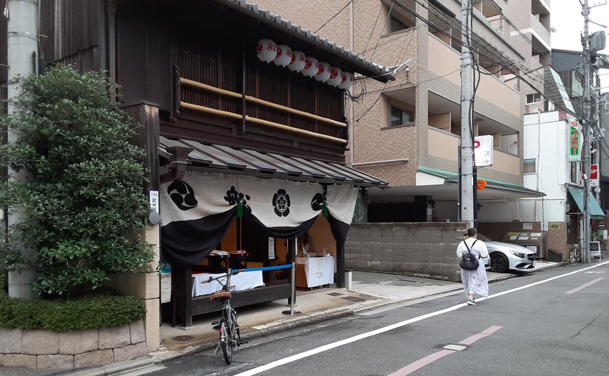 f:id:days-in-kyoto:20210714152441j:plain