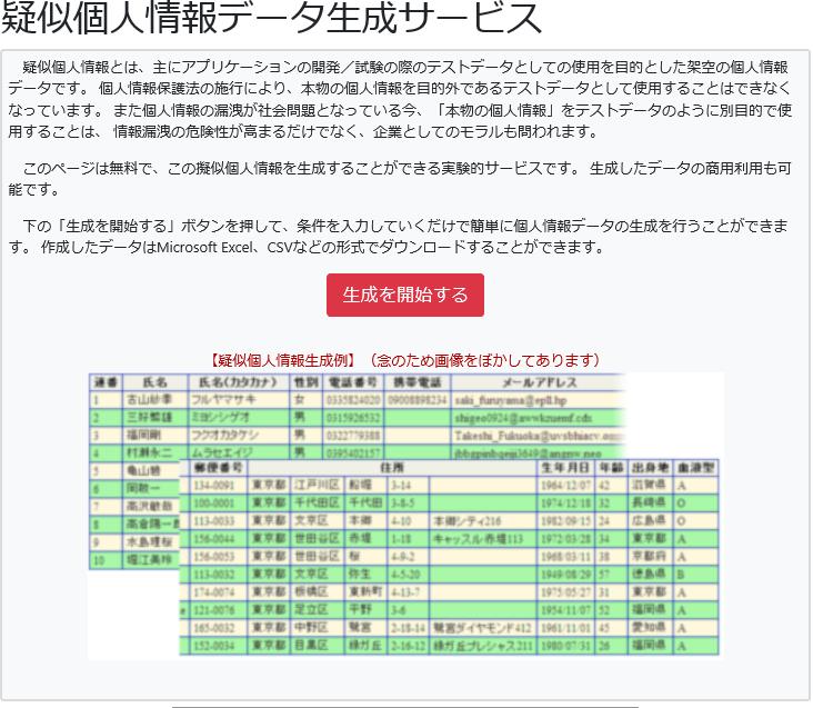 f:id:db469buncho:20200216104752p:plain