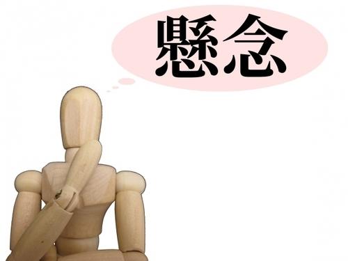 f:id:db469buncho:20200702210952j:plain
