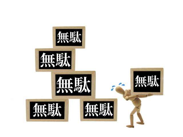 f:id:db469buncho:20210309185955j:plain
