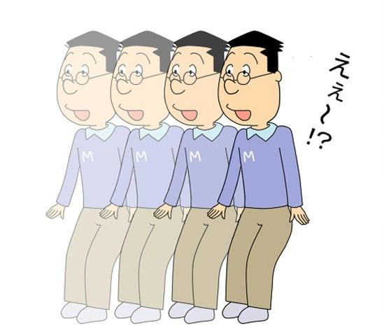 f:id:db469buncho:20210609215512j:plain