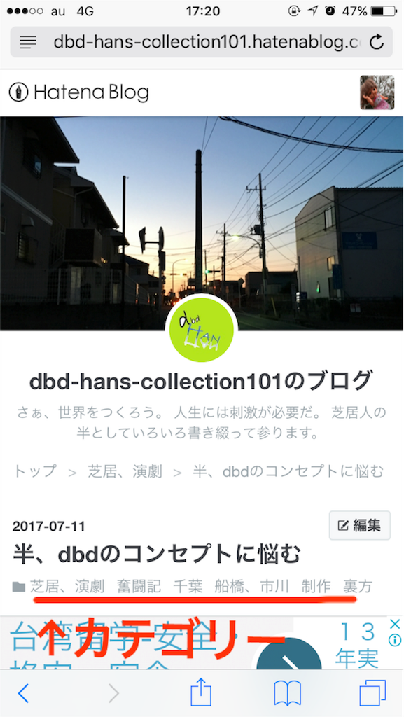 f:id:dbd-hans-collection101:20170712175804p:image