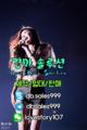 경마사이트_경마사설사이트 경마솔루션 제작/임대/판매 스카이프db.sales9