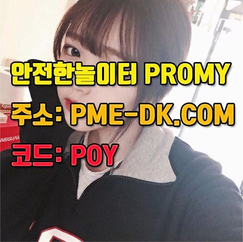 f:id:dbsdktkfkd111:20180410185911j:plain