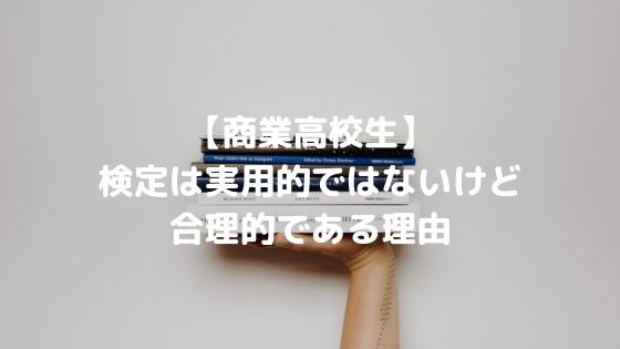 f:id:dd-hamaji:20190224034404j:plain