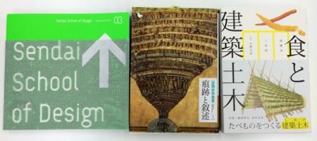f:id:dd-nakasemi:20131127144818j:image