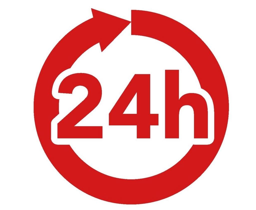24時間営業、年中無休のマーク