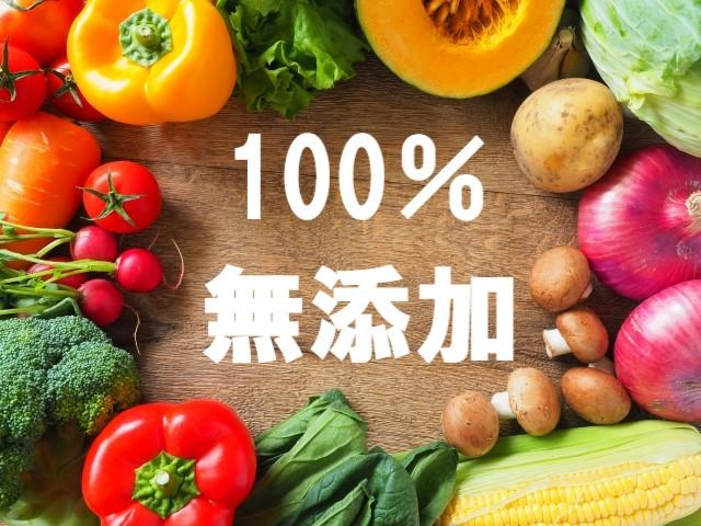 国産野菜が並べられている様子