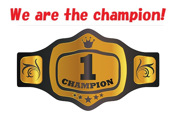 第一位のチャンピオンベルト