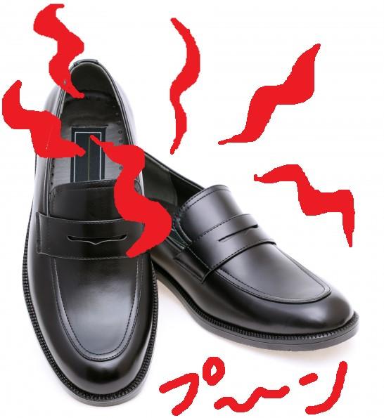 くさい男性の革靴