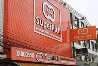 バンコクの両替所、スーパーリッチ