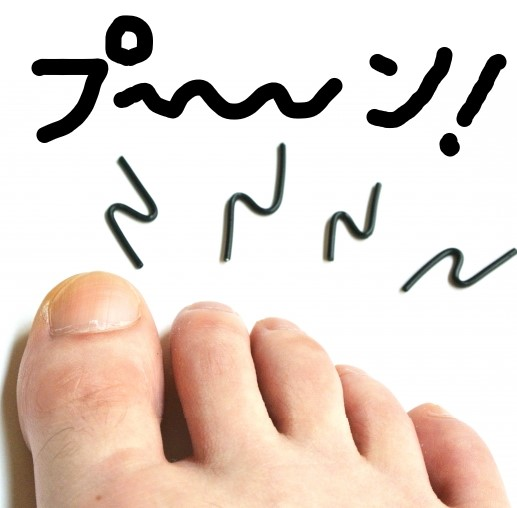 指間びらん性水虫の足