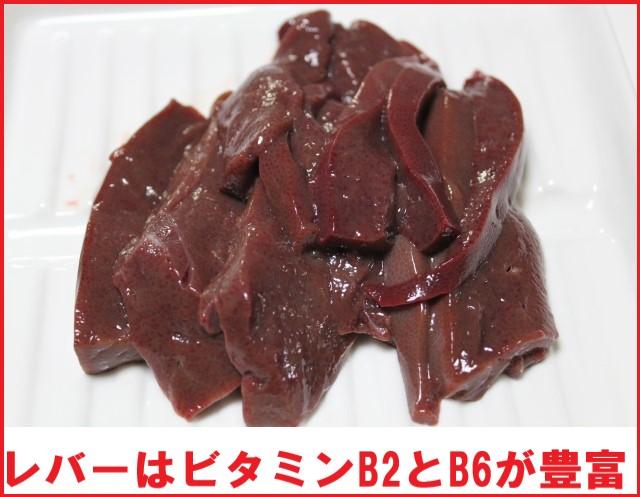 口内炎を治す、肉のレバー