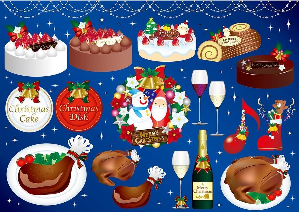 コンビニのクリスマスケーキチラシ