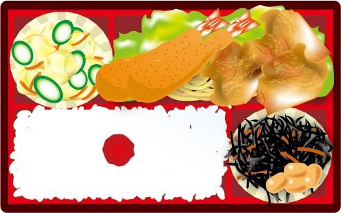セブンイレブンのお弁当のイメージイラスト