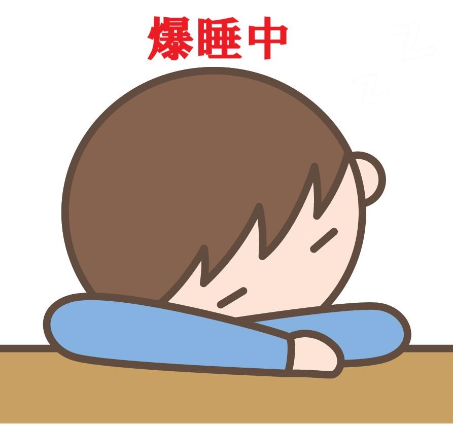 事務所で寝ている男性