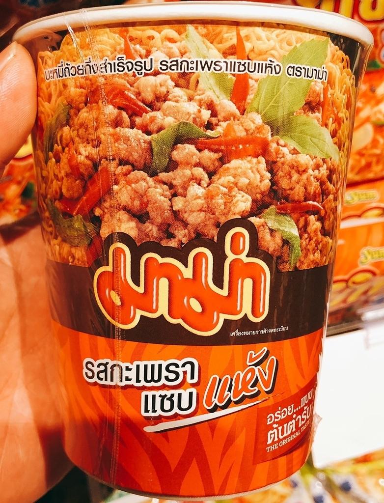 タイの激辛カップラーメン