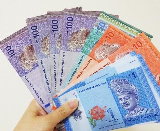 マレーシアの通貨リンギット