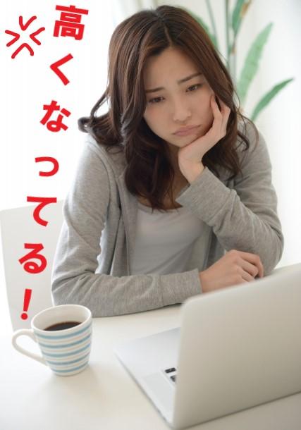 パソコン画面を見てイラッとする女性