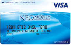 NEO MONEY(ネオマネー)の写真