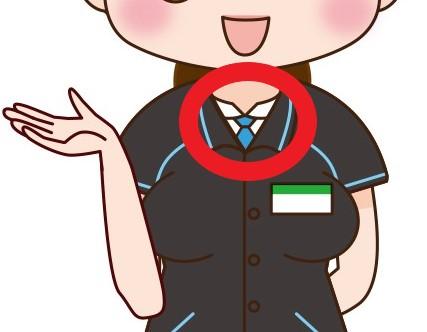ネクタイが見えるファミマの制服のイラスト