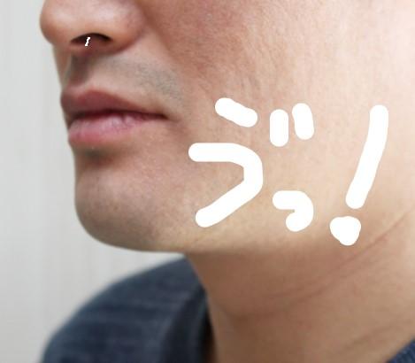 白髪の鼻毛が鼻から出ている男性の横顔