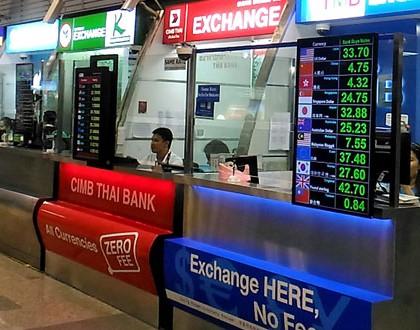 バンコクの空港両替所