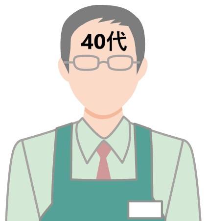 40代のコンビニ店員イラスト